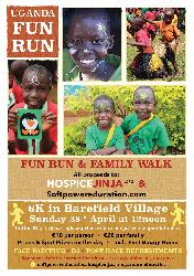 Uganda Fun Run - Uganda Fun Run - Individual Entry