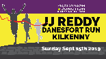 JJ Reddy Danesfort Run 2019 - 10K - 10K - Early Bird - Individual