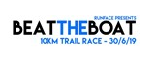 Beat The Boat 10K 2019 - Boat Tickets - 55 minute boat - Adult Boat Ticket